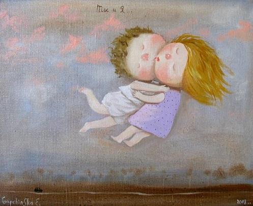 Eugenia Gapchinska-You and me