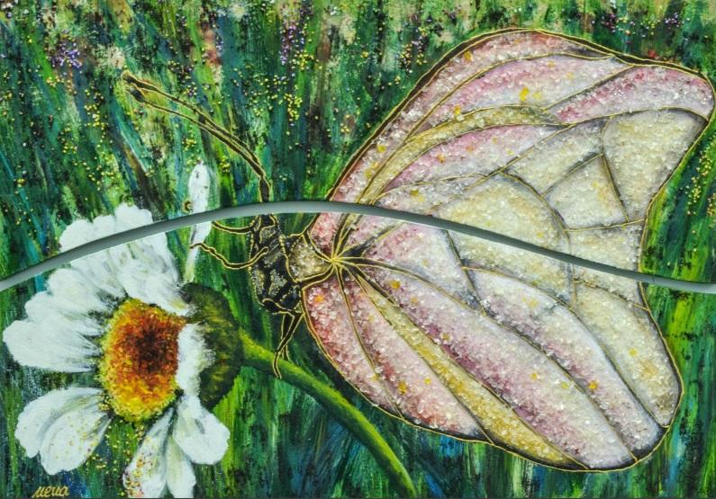 Nena Stojanovic - Butterfly