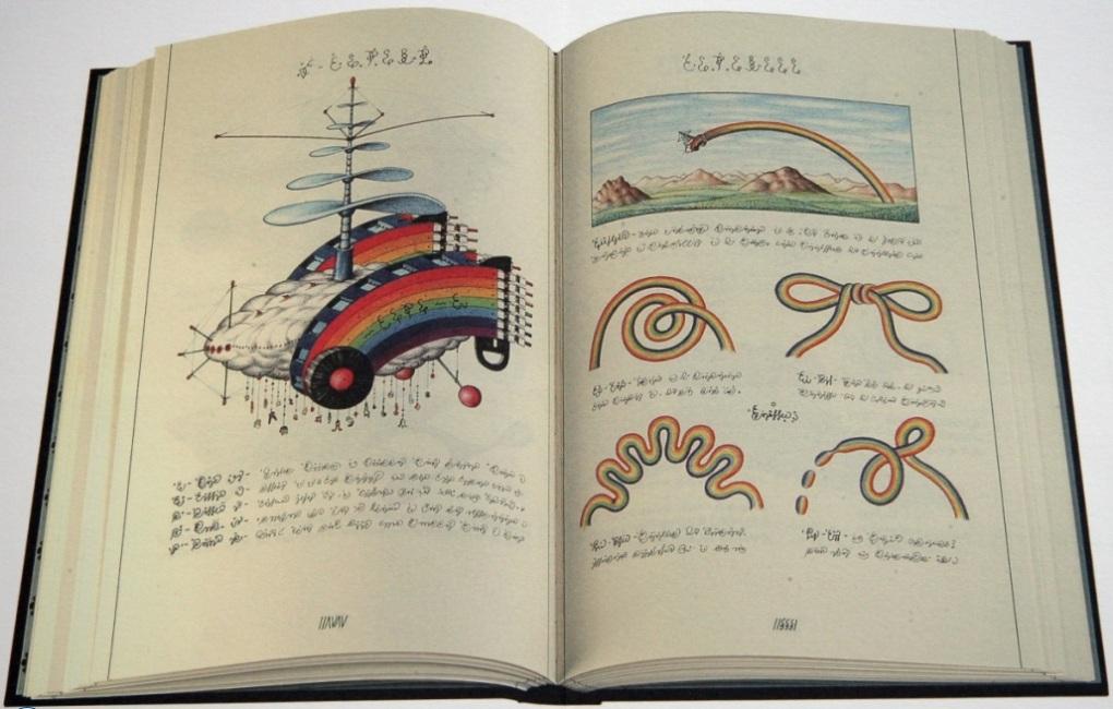 codex seraphinianus book rainbow