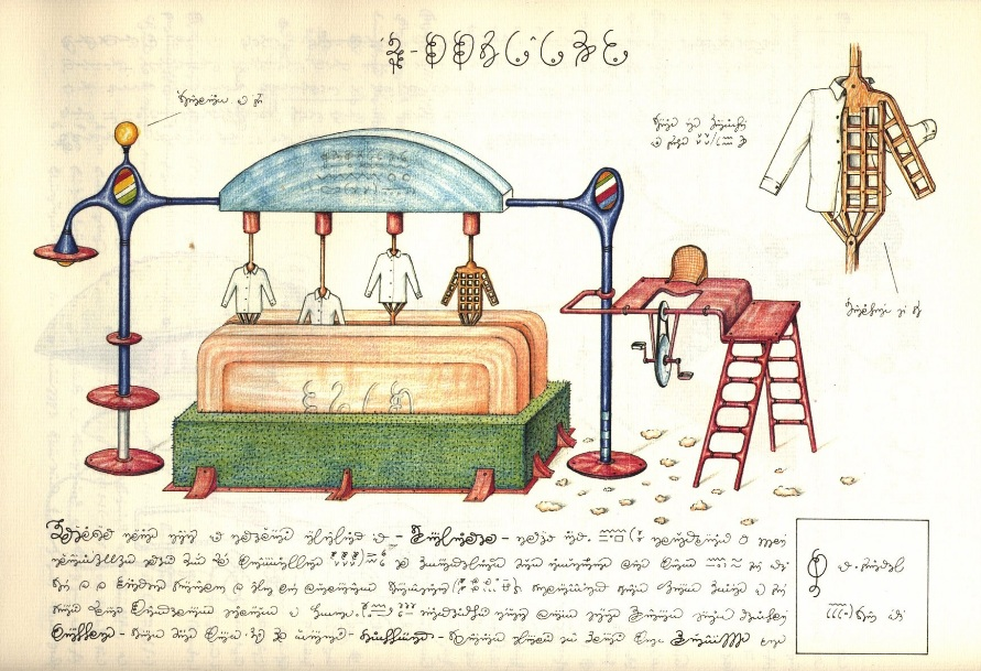 codex seraphinianus shirt