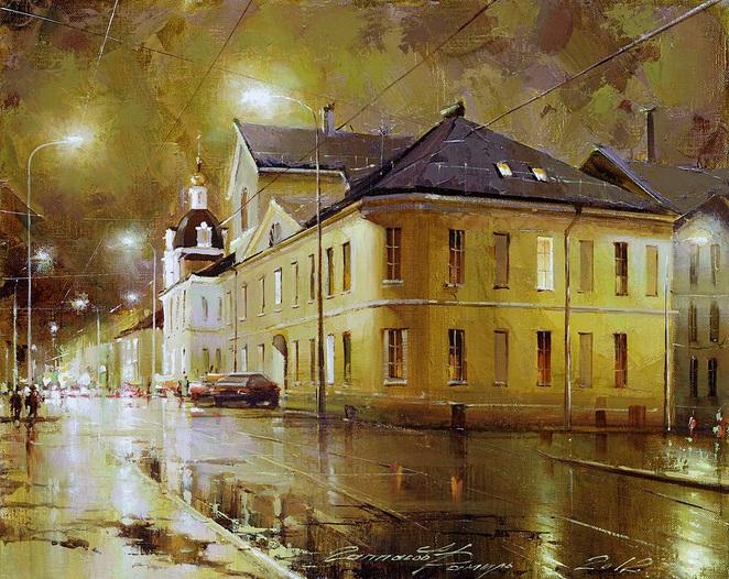 Ramil Gappasov - Moscow. Rozhdestvenka Street