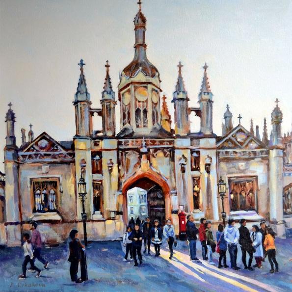 Irina Ushakova - Cambridge. King's College