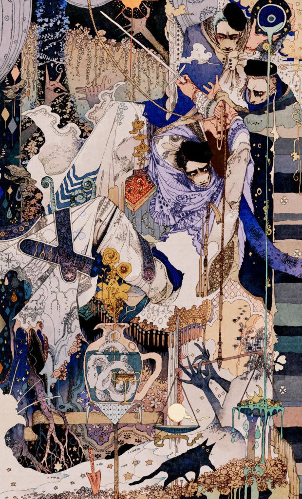 Akiya Kageichi artist