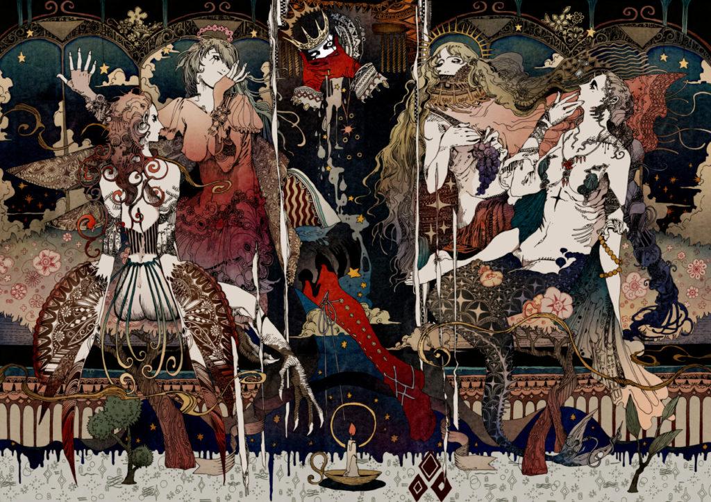 Akiya Kageichi artwork