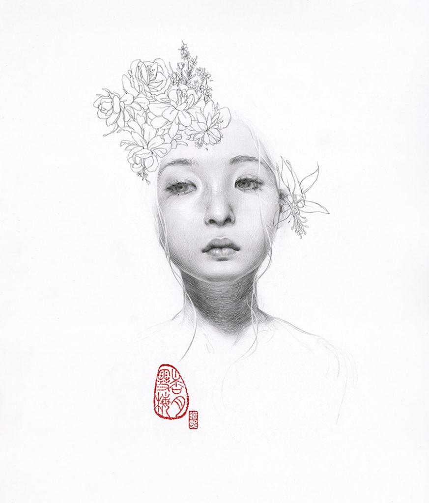 Soey Milk - The Flowering Tree